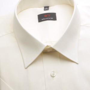 Klasyczna koszula écru