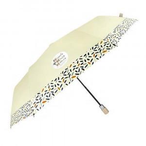 Kremowy parasol Perletti z wzorzystą obwódką