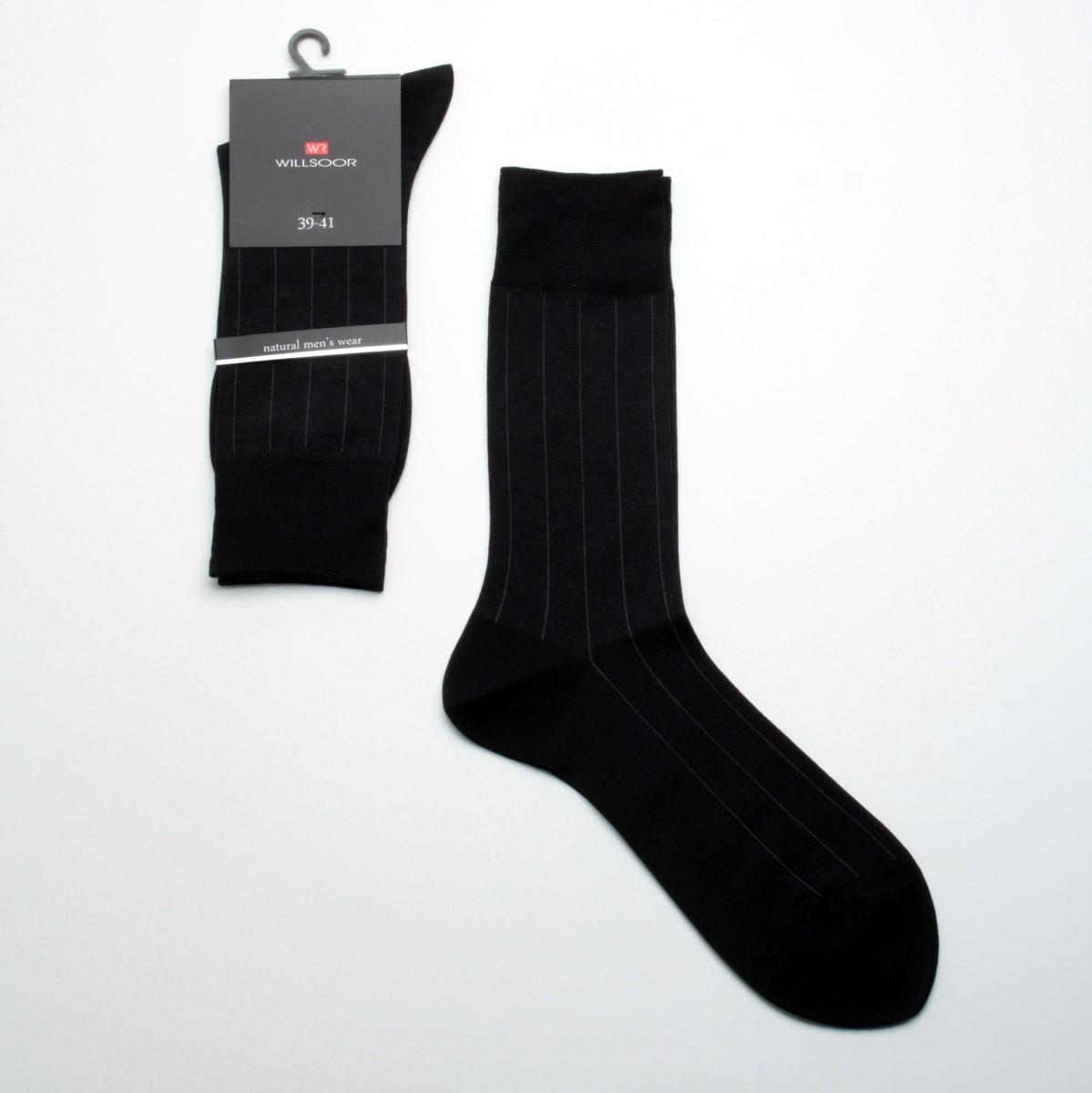 Skarpetki bawełniane czarne