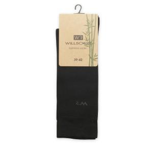 Skarpety bambusowe Willsoor